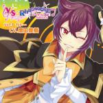 V.S☆Rhapsody!! Vol.1 ガトー(CV.増田俊樹)