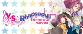 V.S☆Rhapsody!! 特設サイト