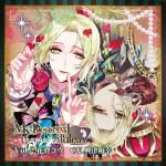 My Dearest Tales-キミと綴る戀物語- Vol.2 花澄コウ(CV.興津和幸)